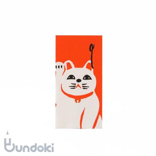 【古川紙工】美濃和紙細型金封(まねきねこ)