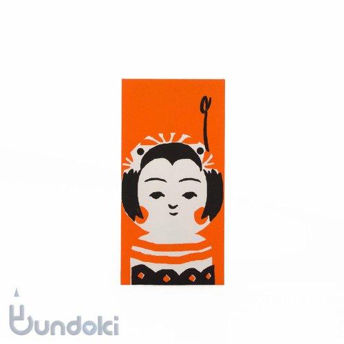 【古川紙工】美濃和紙細型金封(こけし)