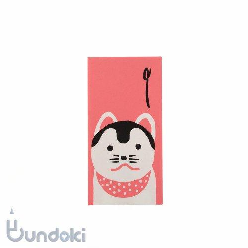 【古川紙工】美濃和紙細型金封(こまいぬ)