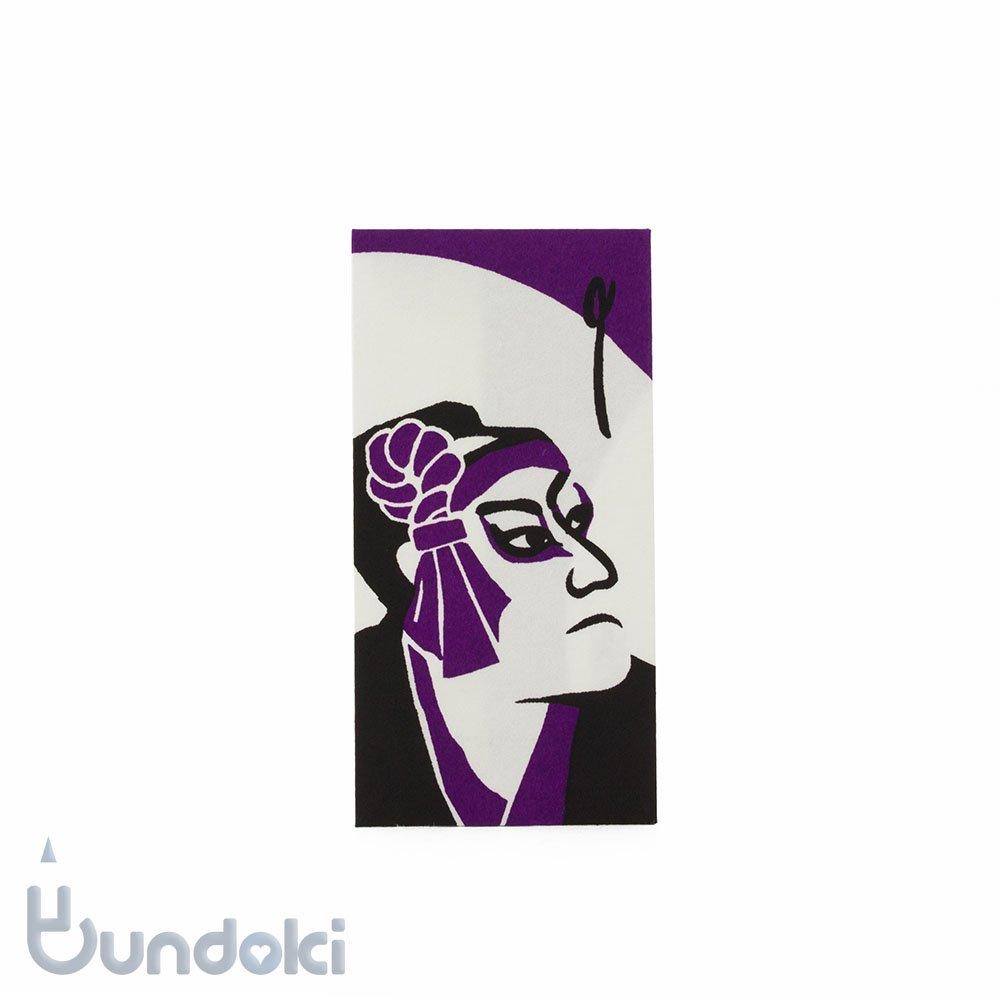 【古川紙工】美濃和紙細型金封・歌舞伎柄 (助六)