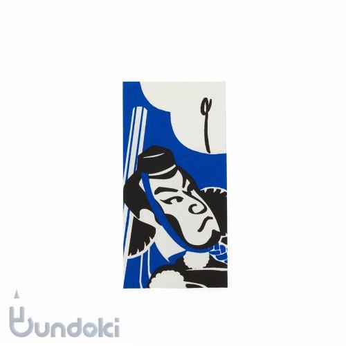 【古川紙工】美濃和紙細型金封・歌舞伎柄 (弁慶)