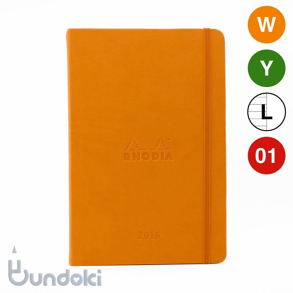 【RHODIA/ロディア】Webplanner/ウェブプランナー14x21・A5(オレンジ)