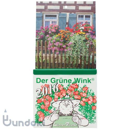 【BRUNNEN/ブルンネン】日めくりカレンダー/Der Grune Wink