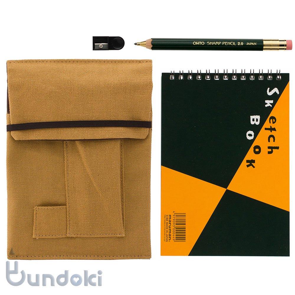 【OHTO/オート】木軸シャープ2.0mm・ミニスケッチブックセット(グリーン/ブラウン)