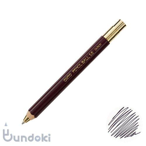 【OHTO/オート】太軸鉛筆型ボールペン/ペンシルボール1.0 (エンジ)
