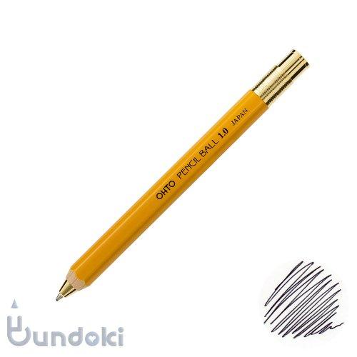 【OHTO/オート】太軸鉛筆型ボールペン/ペンシルボール1.0 (イエロー)