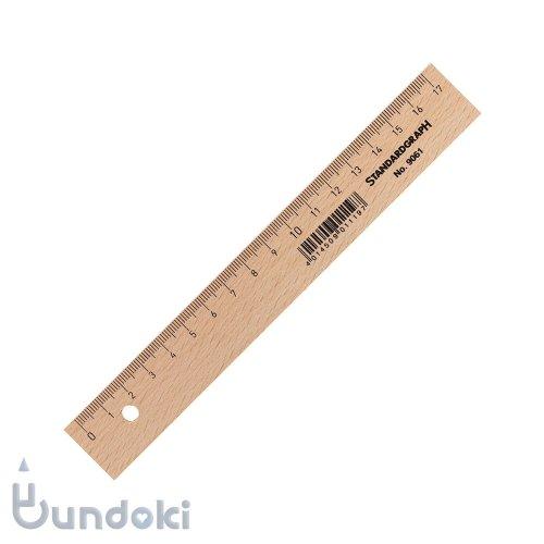【Standardgraph/スタンダードグラフ】木製定規 (17cm)