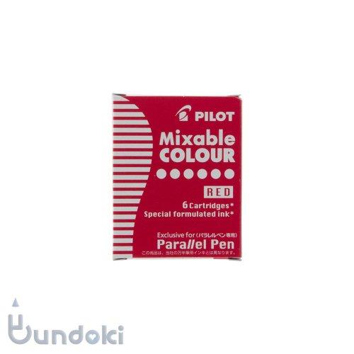 【PILOT/パイロット】パラレルペン専用カートリッジインキ (レッド)