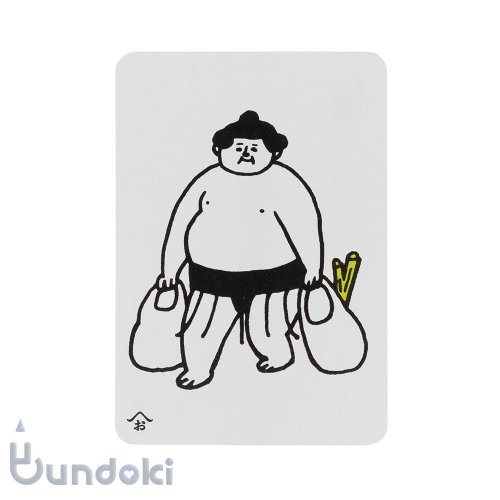 【西東】おはぎやまポストカード (かいだし)