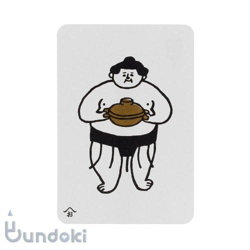 【西東】おはぎやまポストカード (ちゃんこ)
