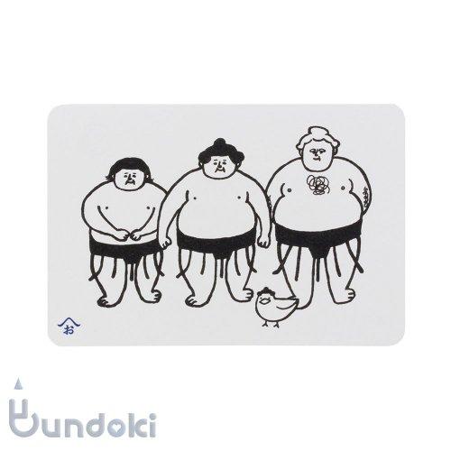 【西東】おはぎやまポストカード (なかま)
