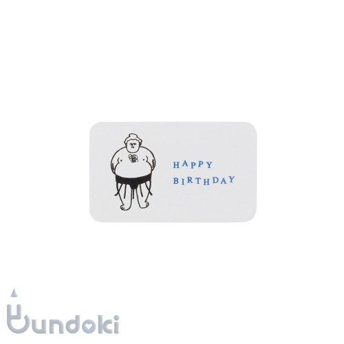【西東】おはぎやまメッセージカード (HAPPY BIRTHDAY)