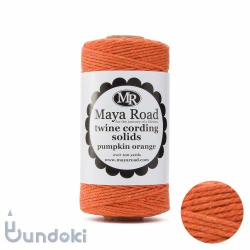 【Maya Road/マヤロード】Twine Cording solids/コットン トワイン (パンプキンオレンジ)