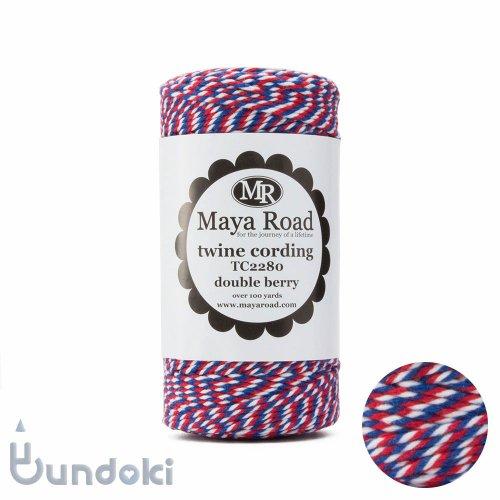 【Maya Road/マヤロード】Twine Cording /コットン トワイン (Double Berry)