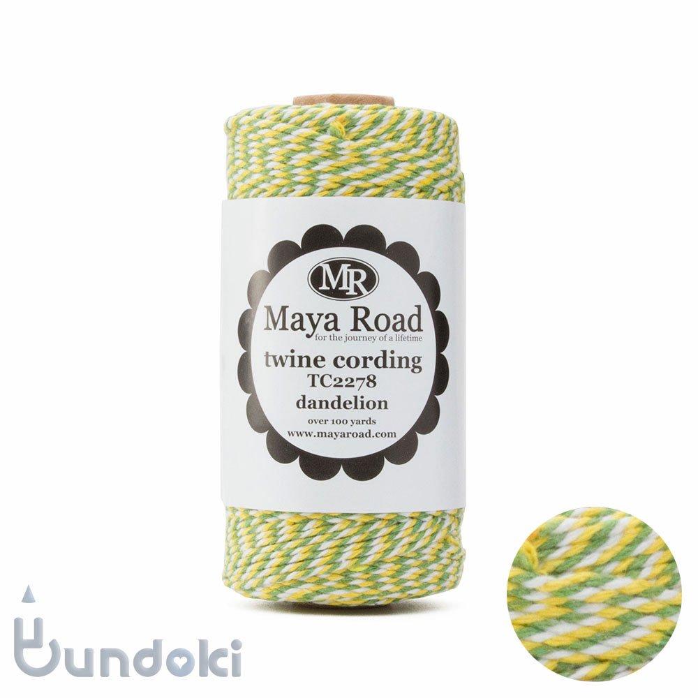 【Maya Road/マヤロード】Twine Cording /コットン トワイン (Dandelion)