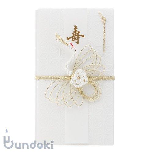 【古川紙工】美濃和紙吉祥柄 白雲 祝儀袋 (麻の葉)