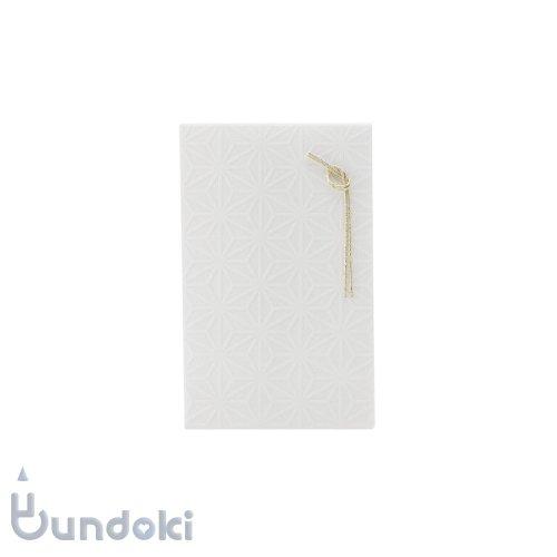 【古川紙工】美濃和紙吉祥柄 白雲 ぽち袋 (麻の葉)