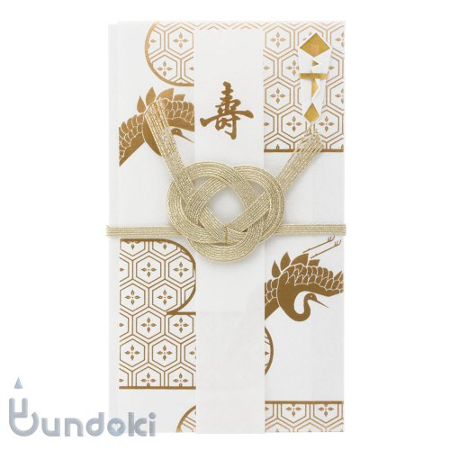 【古川紙工】美濃箔 祝儀袋 (鶴)