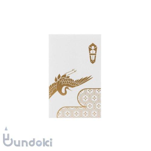 【古川紙工】美濃箔 ぽち袋 (鶴)