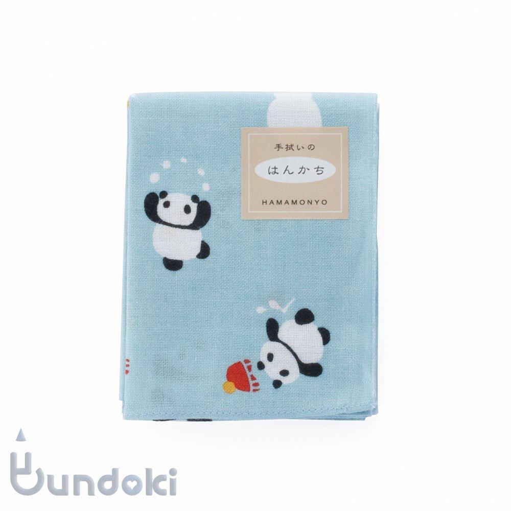 【濱文様】てぬぐいのはんかち/パンダの雪あそび