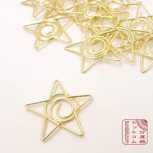 【DYER/ダイヤー】星形クリップ
