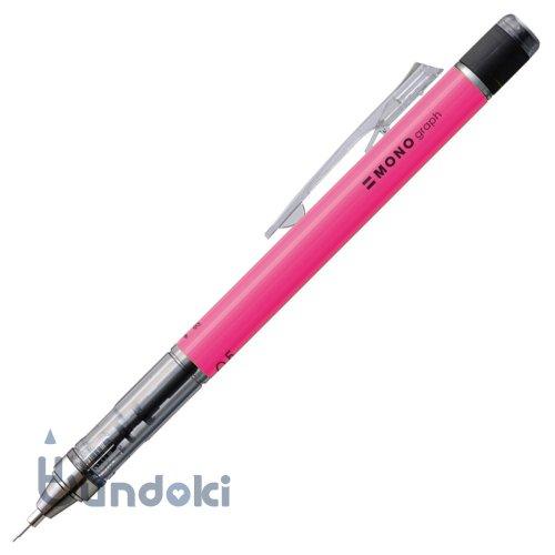 【TOMBOW/トンボ鉛筆】モノグラフ・ネオンカラーシャープペンシル(0.5mm/ネオンピンク)