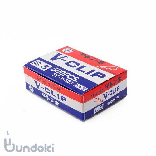【ミツヤ】テトンボ V-CLIP/No.3
