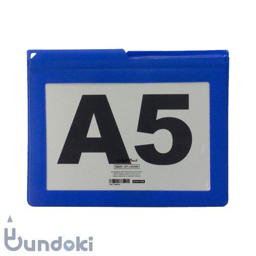 【HIGHTIDE/ハイタイド】エアタイトポーチ・A5 (ブルー)
