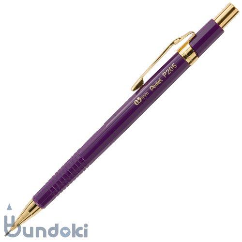 【Pentel/ぺんてる】P205 Gilded シリーズ (バイオレット)