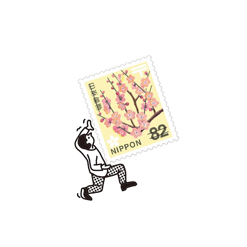 【Vectculture】切手のこびと (002-ど、どこに運ぶ...?)