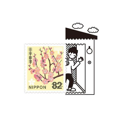 【Vectculture】切手のこびと (004-やぁ!)