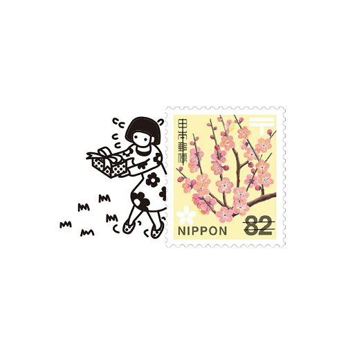 【Vectculture】切手のこびと (005-コ、コレドウゾ...)