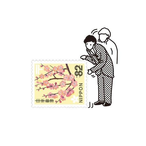 【Vectculture】切手のこびと (006-つまらないものですが)