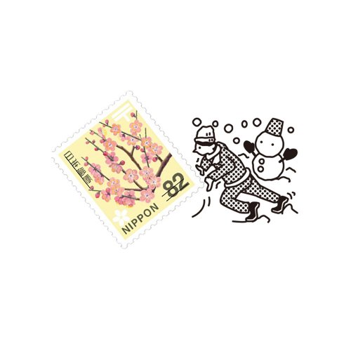 【Vectculture】切手のこびと (013-雪あそび)