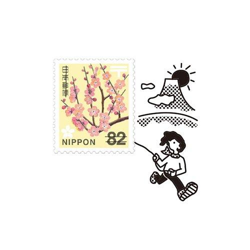 【Vectculture】切手のこびと (014-凧あげ)