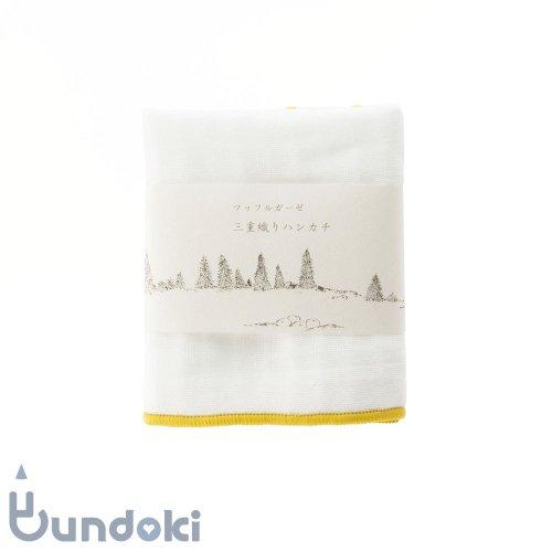 【倉敷意匠】ワッフルガーゼ 三重織りミニハンカチ(白×芥子色)