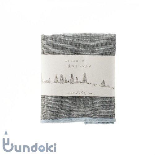 【倉敷意匠】ワッフルガーゼ 三重織りミニハンカチ(杢グレー×灰色)