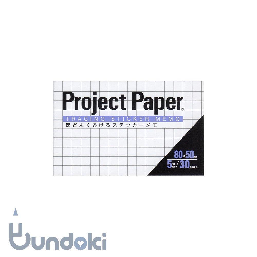 【okina/オキナ】プロジェクトステッカーメモ トレーシング