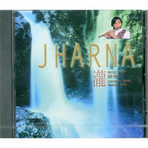 JHARNA「瀧」