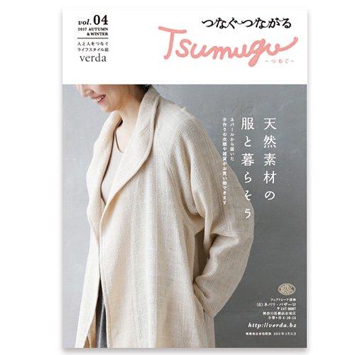 2017awつなぐつながる 〜tsugumu〜(服)vol4 -人と人をつなぐライフスタイル誌-