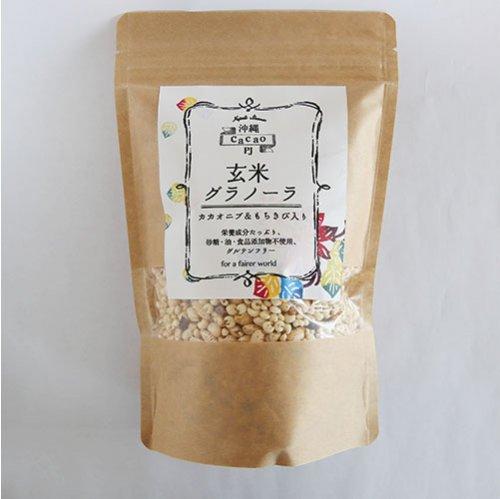 玄米グラノーラ・カカオニブ&もちきび入り