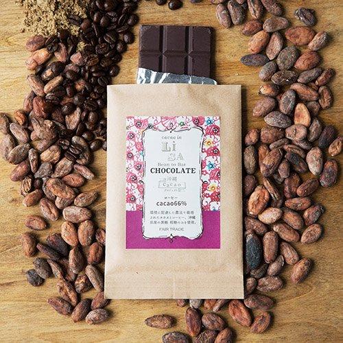 LISAチョコレート/コーヒー cacao66%
