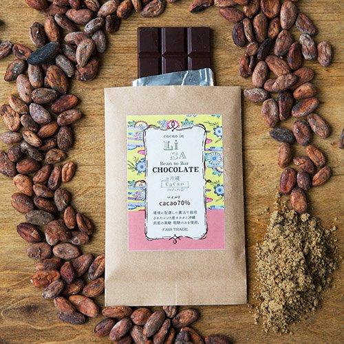 LISAチョコレート・マイルド【cacao70%】