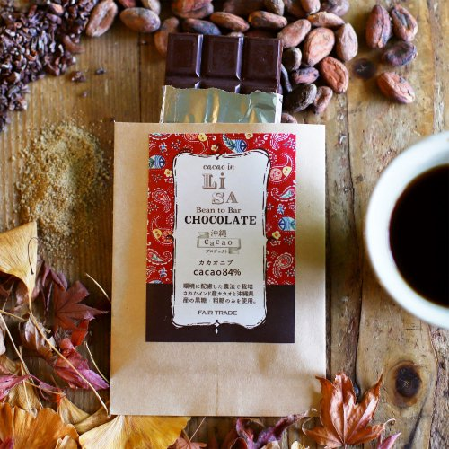 LISAチョコレート・カカオニブ【cacao84%】