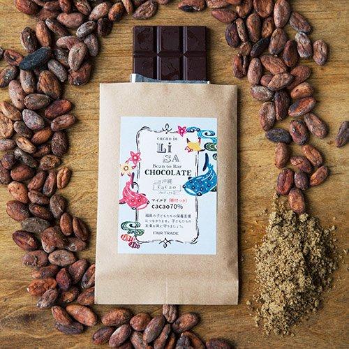 *寄付付き* LISAチョコレート・マイルド【cacao70%】