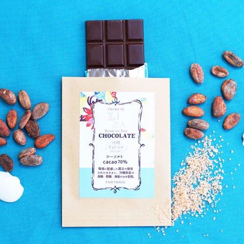 LISAチョコレート・シーソルト【cacao70%】