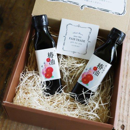 生しぼり椿油ギフトセット(100g)