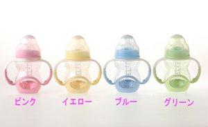 フィーディングボトル ヌービー(NUBY) Nuby ハンドル付ミルクボトル パステル 210ml