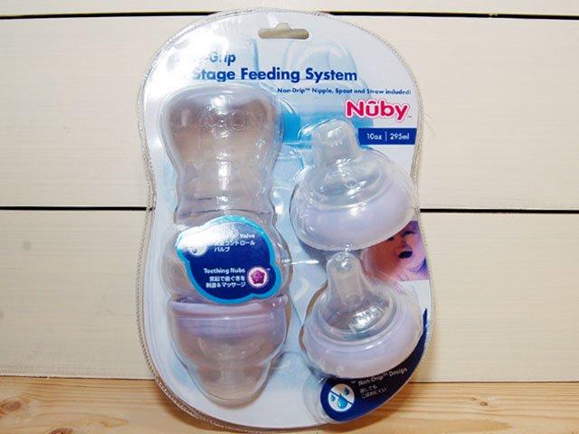フィーディングボトル ヌービー(NUBY)  3ステージ・イージーグリップ・カップ/パープル