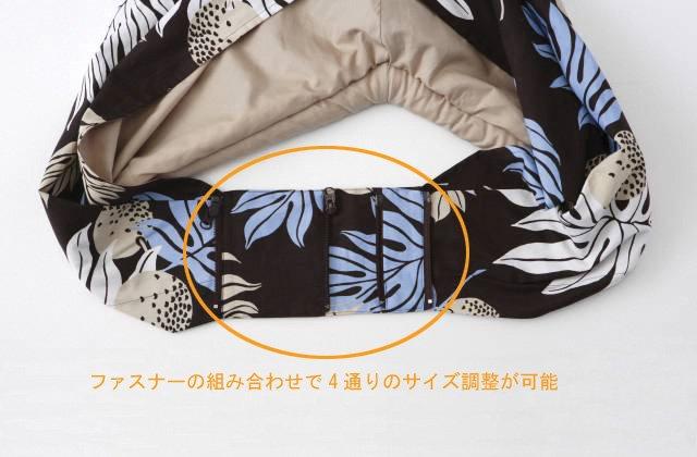 スリング・抱っこひも ペペリナ マー ジップ(pepelina ma'a zip) ペペリナ マーzip リバーシブルスリング ハワイアンベージュxチョコ